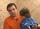 Мужское-женское 25.01.18 фото